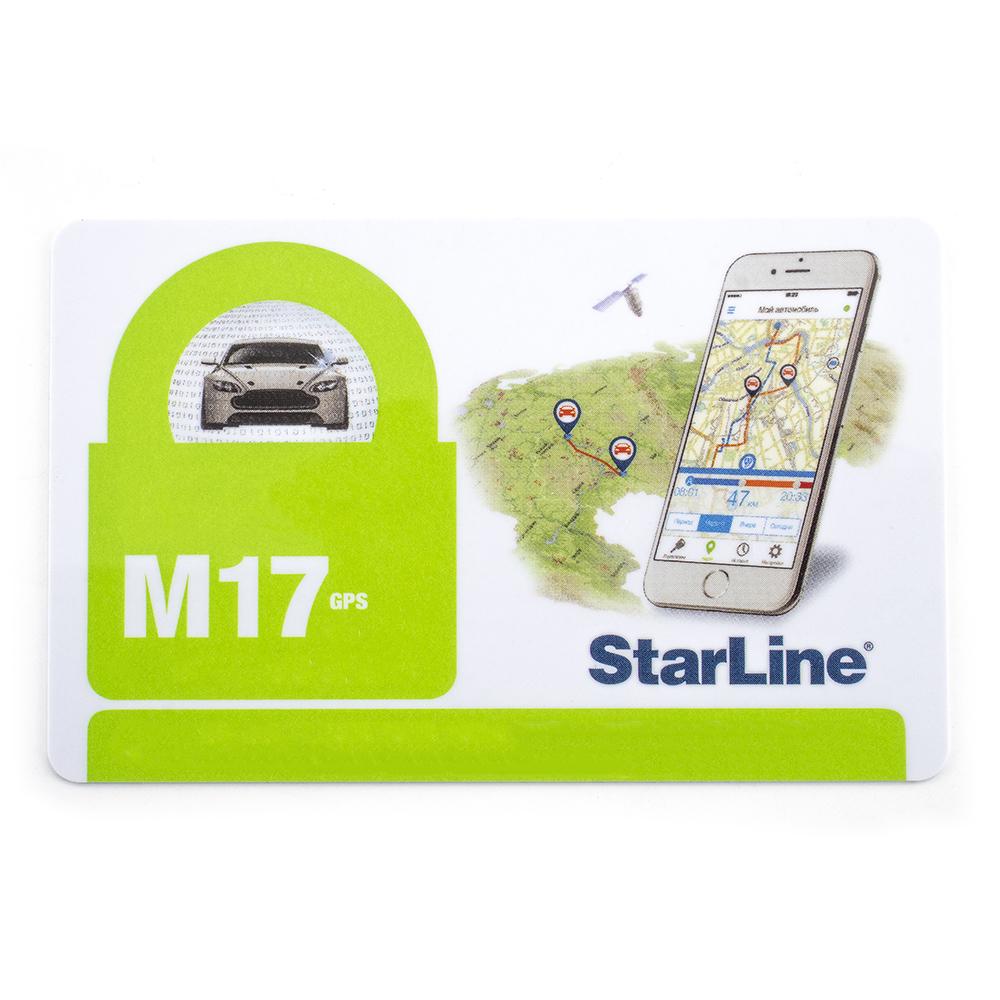 Starline V67 Motorrad GPS Alarmanlage-und-zwei-Bluetooth-TAGs-inkl-Montage in Berlin